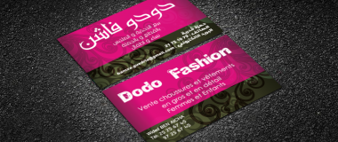 Dodo Fashion