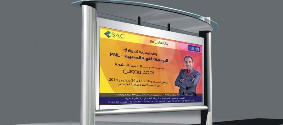 Affiche pour SAC Formation PNL