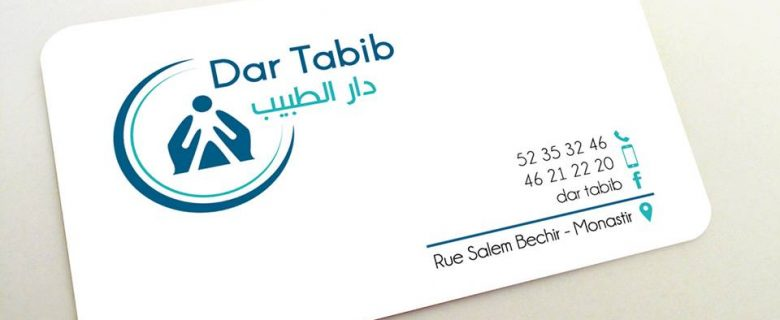 Charte graphique Dar Tabibe